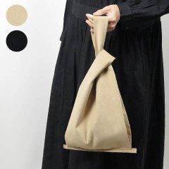 Fake Sude One Hand Bag