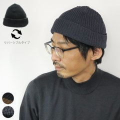 <img class='new_mark_img1' src='https://img.shop-pro.jp/img/new/icons8.gif' style='border:none;display:inline;margin:0px;padding:0px;width:auto;' />Reversible Beanie