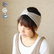 Riversible Hairband