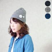 Mix Color Rib Knit Cap
