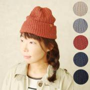 Herringbone Knit Cap