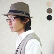 Pocketable Panamacloth Hat