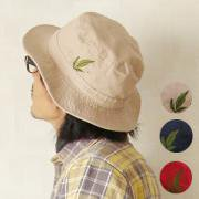 LEAF STECH BUCKET HAT