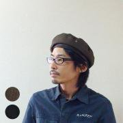 Leather Band Beret