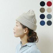 3types Cable Knit Cap