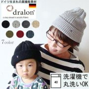 3Knitting pattern KNIT CAP