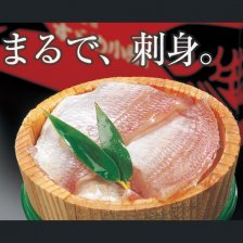 【津田孫兵衛】すずめ小鯛のささ漬 大樽