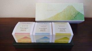富士の茶彩 稀少品種アソートギフト