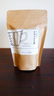 「明日に備える リラックス茶」棒焙じ茶ティーバッグ