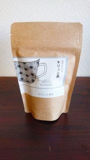 「頭冴えわたる キリッと茶」品種茶あさつゆティーバッグ