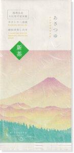 新茶 品種茶あさつゆ 80g