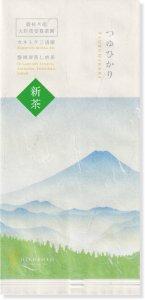 新茶 品種茶つゆひかり 80g