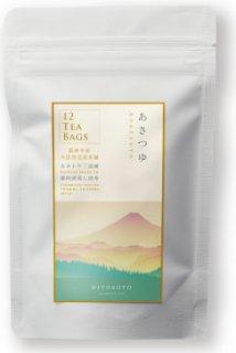 カネトウ三浦園希少品種茶ティーバッグ あさつゆ 3g×12個