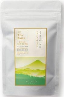 カネトウ三浦園稀少品種茶ティーバッグ さえみどり 3g×12個