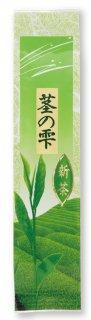 新茶 茎の雫 200g