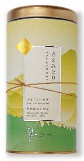 カネトウ三浦園品種茶 新茶 さえみどり