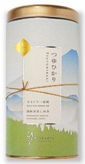 カネトウ三浦園品種茶 新茶 つゆひかり