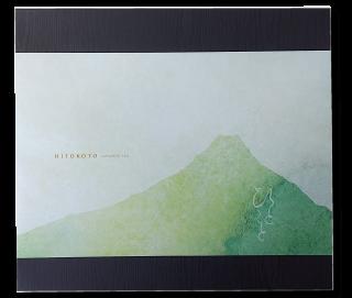 平袋用(2・3本対応)ギフト箱