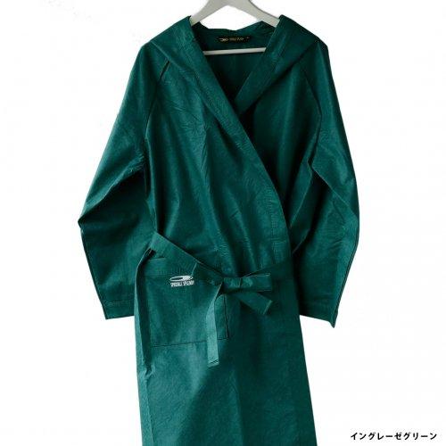 ヤングカット【Mサイズ】イングレーゼグリーン